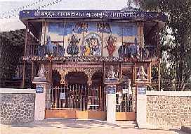 Baba Maharaj Samadhi Mandir Pune New