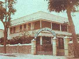 Baba Maharaj Samadhi Mandir Pune