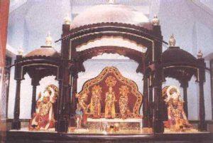 Samarth Ram Mandir